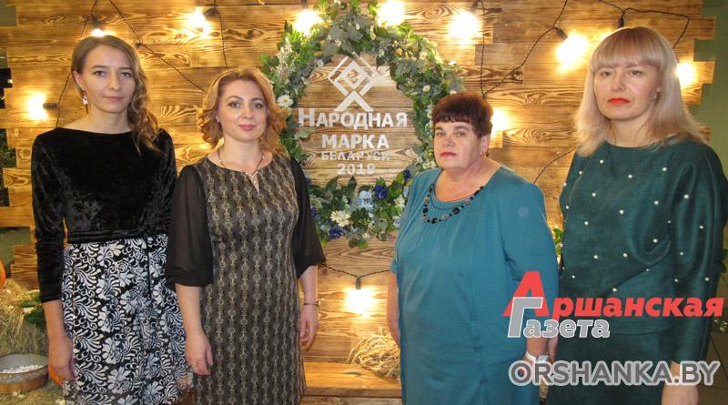Оршанские предприятия получили награды «Народной марки». Среди награжденных — хлебзавод и мясоконсервный комбинат