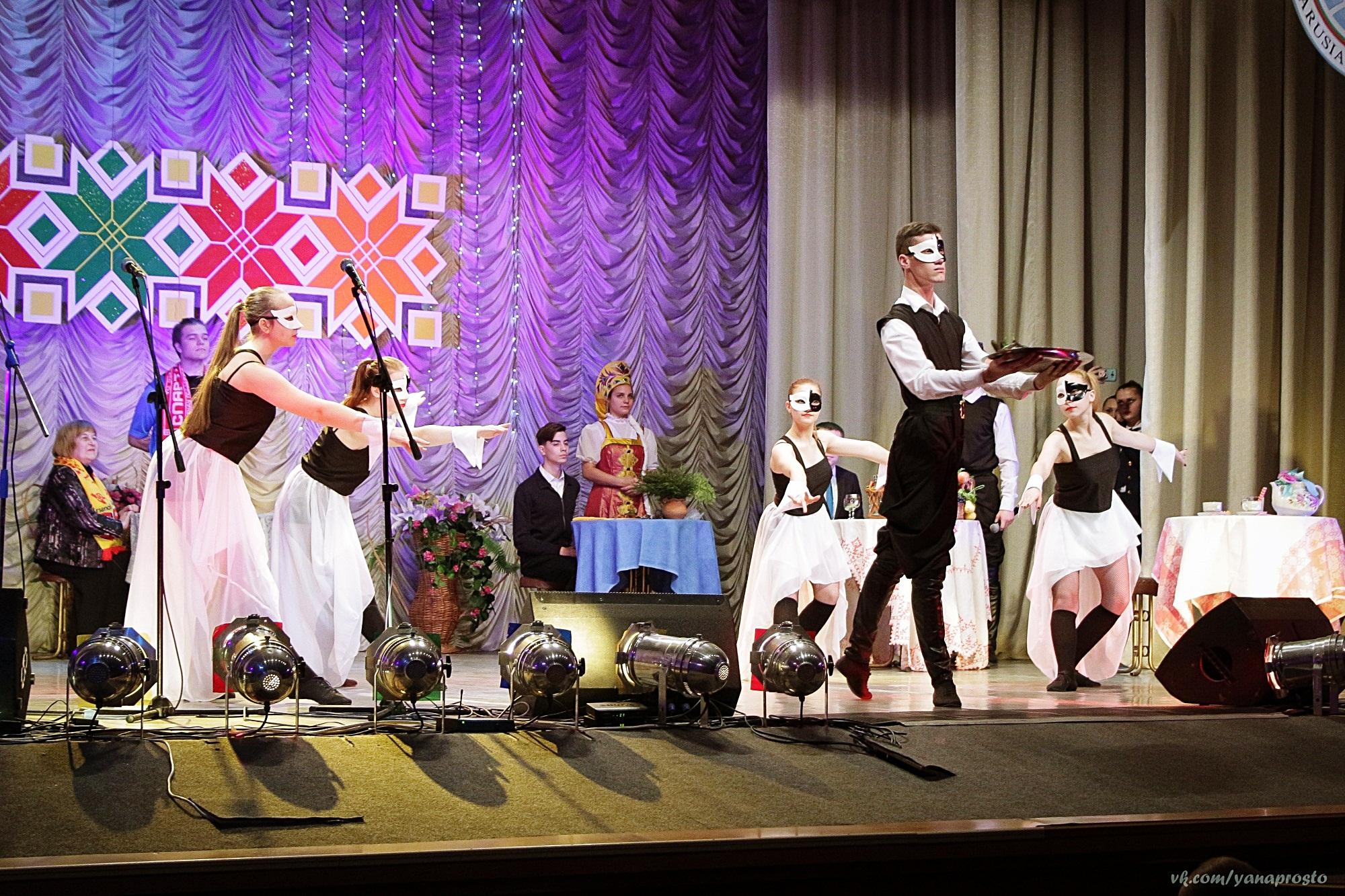 В Доме культуры железнодорожников состоялся районный конкурс учащейся молодежи Оршанщины (ФОТО)