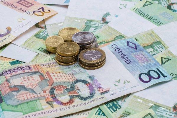 depositphotos_132826662-stock-photo-new-belorussian-money-coins-and