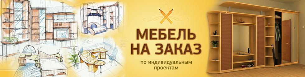 1468925040_banner-4