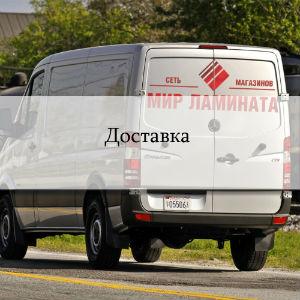 3582018-02-23-Knopka_33