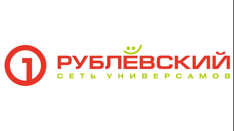 ic0000656-logo