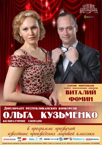 gGmHh_croper_ru