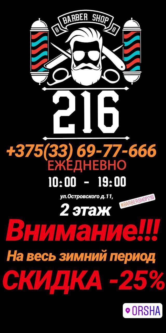 photo_2018-12-17_15-26-16 (2)