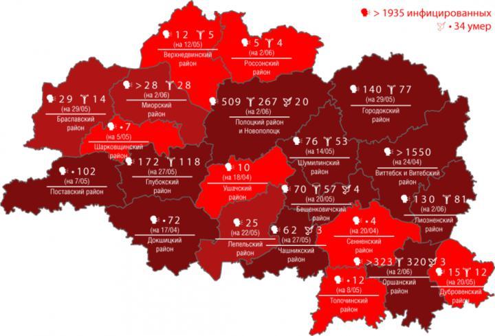 covid-19_vitebsk_region_adm_location_map_0206-768x522