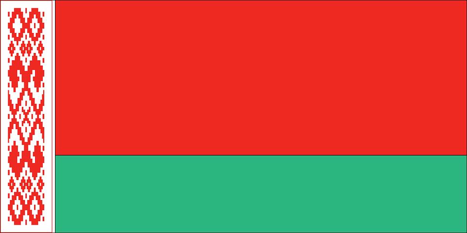 flag-1040528_960_720