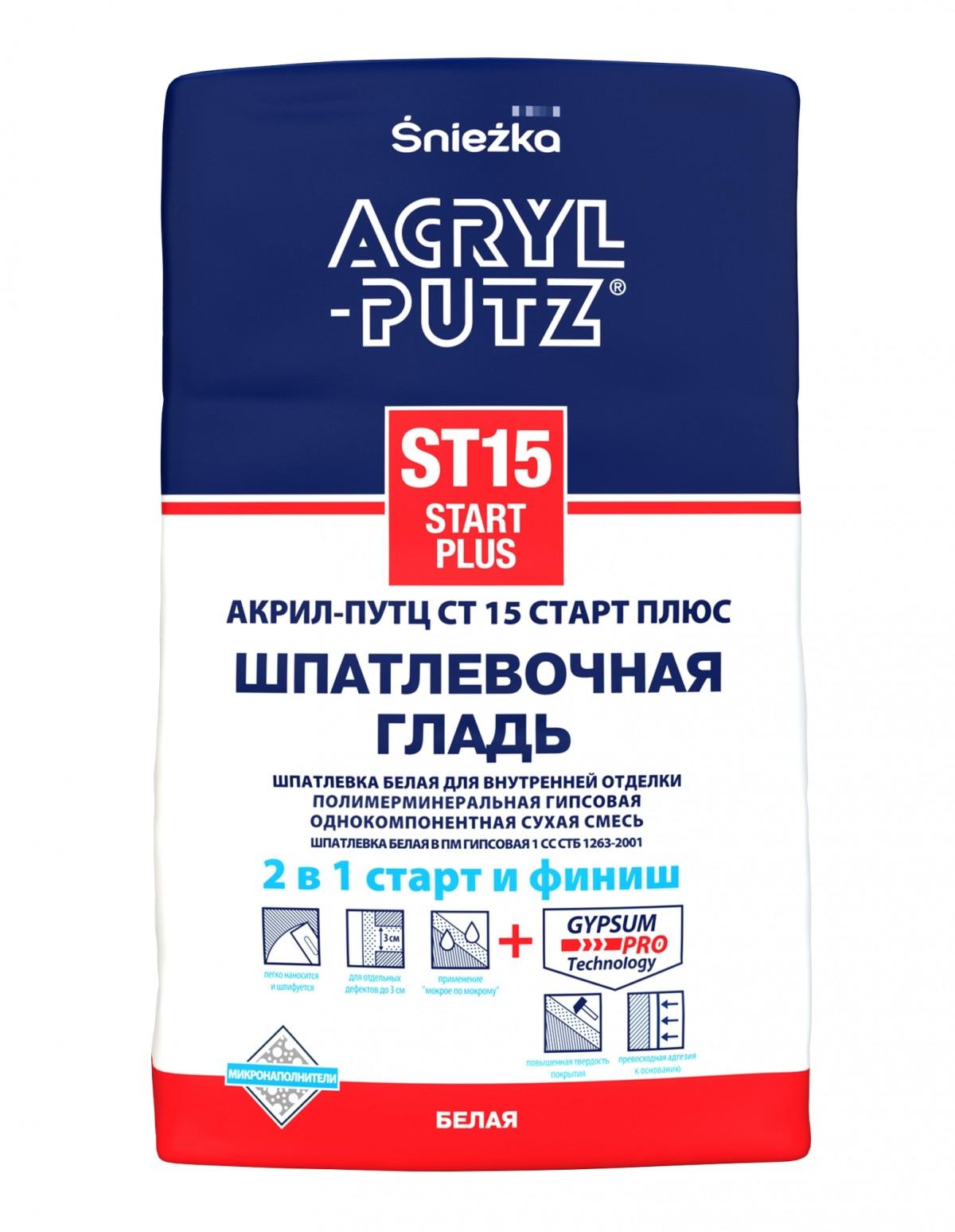 Acryl-Putz-ST15-SP