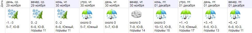 Screenshot_1_3