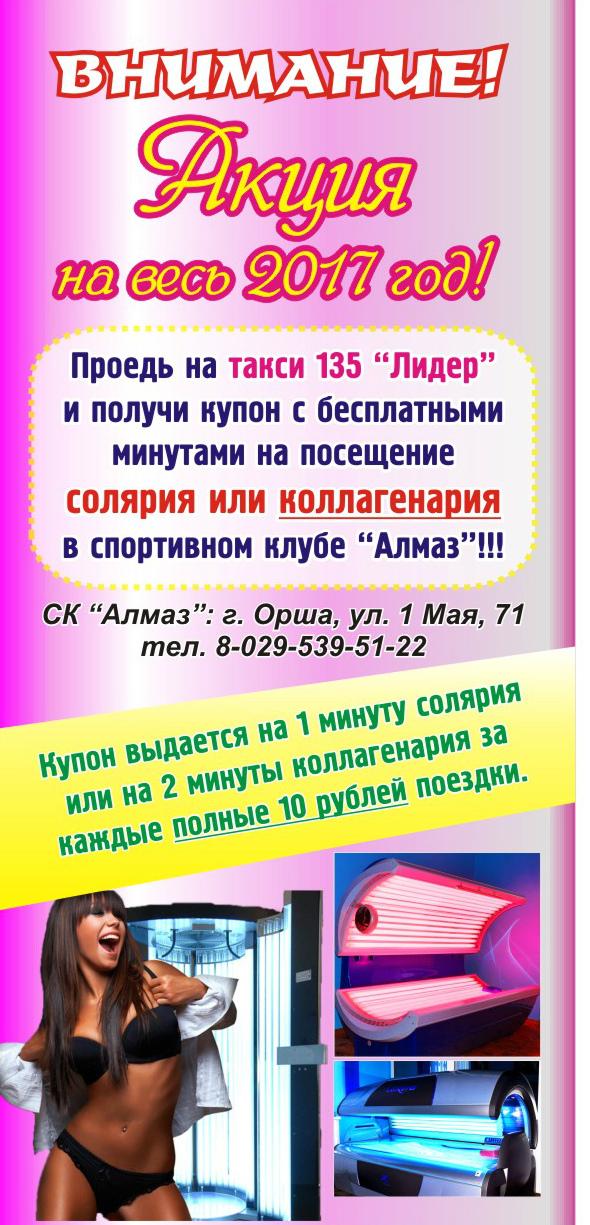 ec72bf316cfb225492f5946147ae6242
