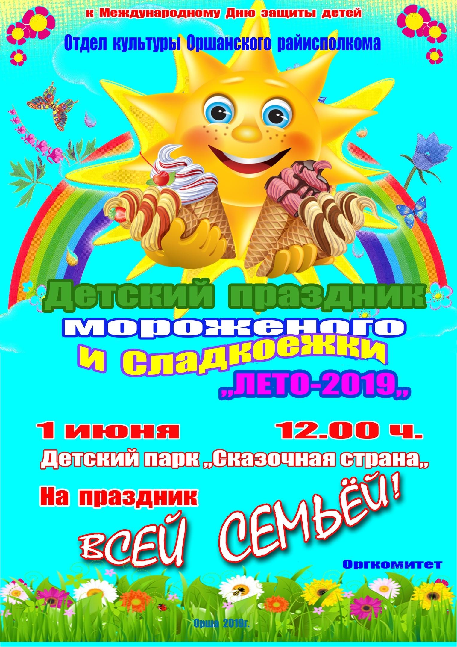 U50KOPKy3Ks_1
