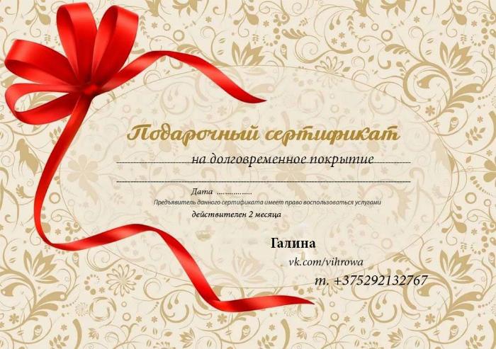 IMG-5d26fa4976a9e748e7977e838e934a19-V