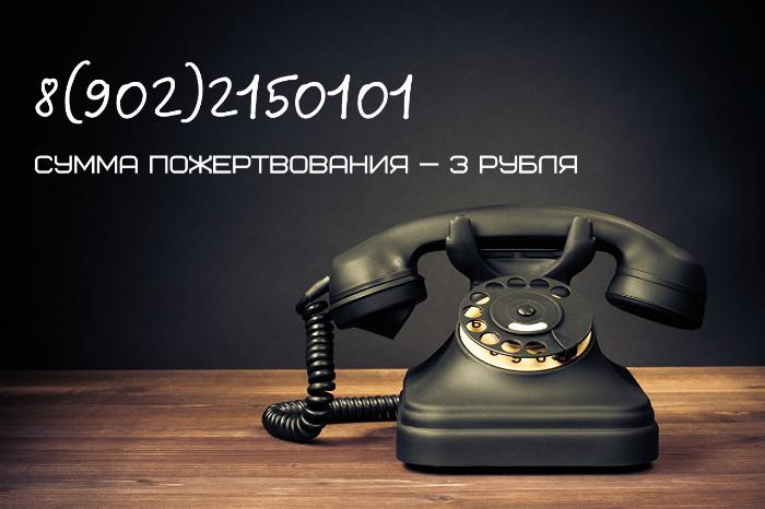 Retro_Telephone_479953-min_1