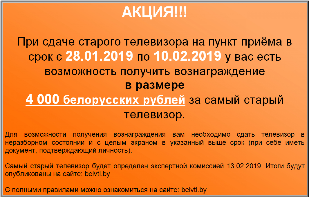 file_1